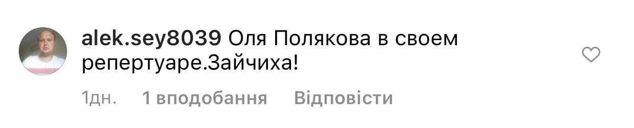 """Одни пользователи буквально """"забросали"""" комментарии эмоджи"""