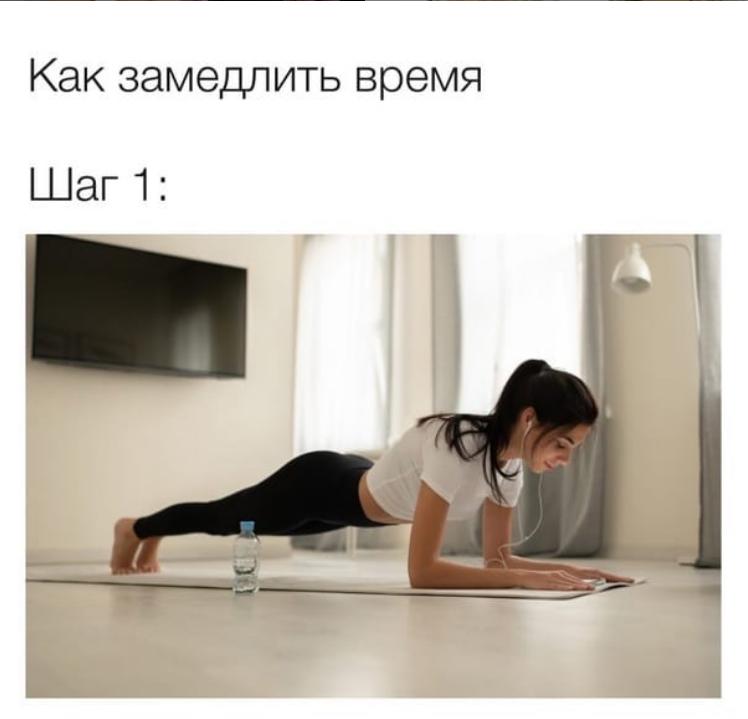 Мем о спорте