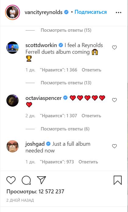 Комментарии под видео с просьбами записать альбом