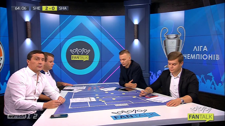 Леонов с коллегами во время прямого эфира