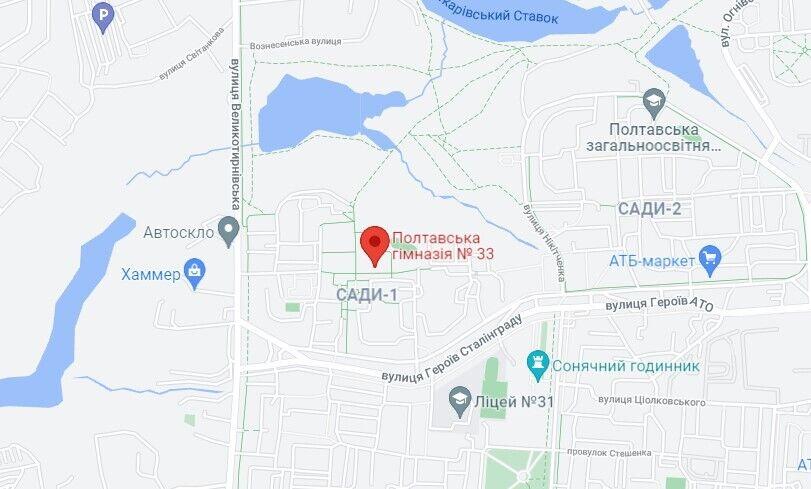 ЧП с ребенком на уроке произошло в лицее №33 Полтавского городского совета