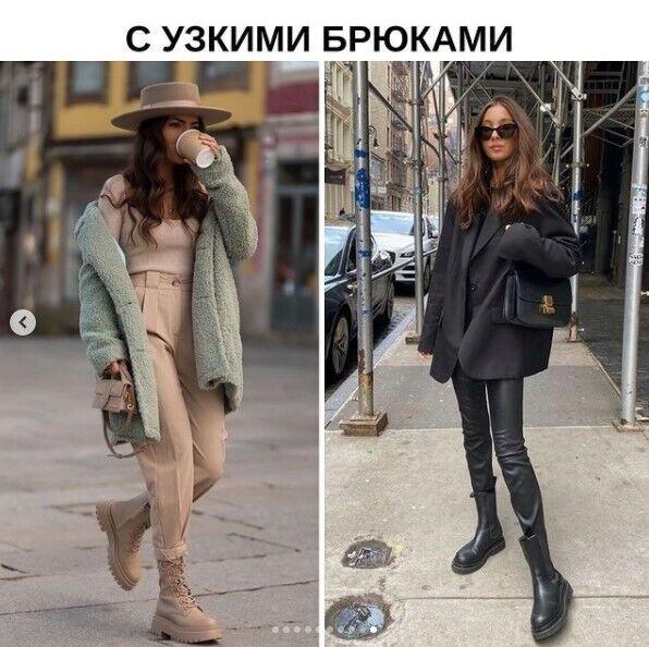 Поєднання грубих черевиків і вузьких брюк у тренді.