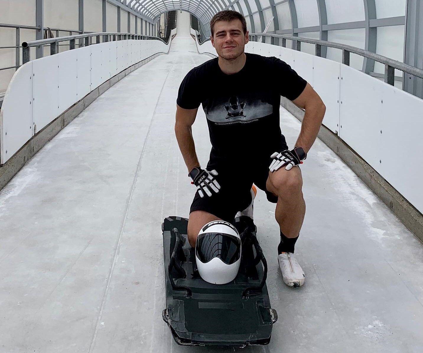 Скелетон Гераскевич