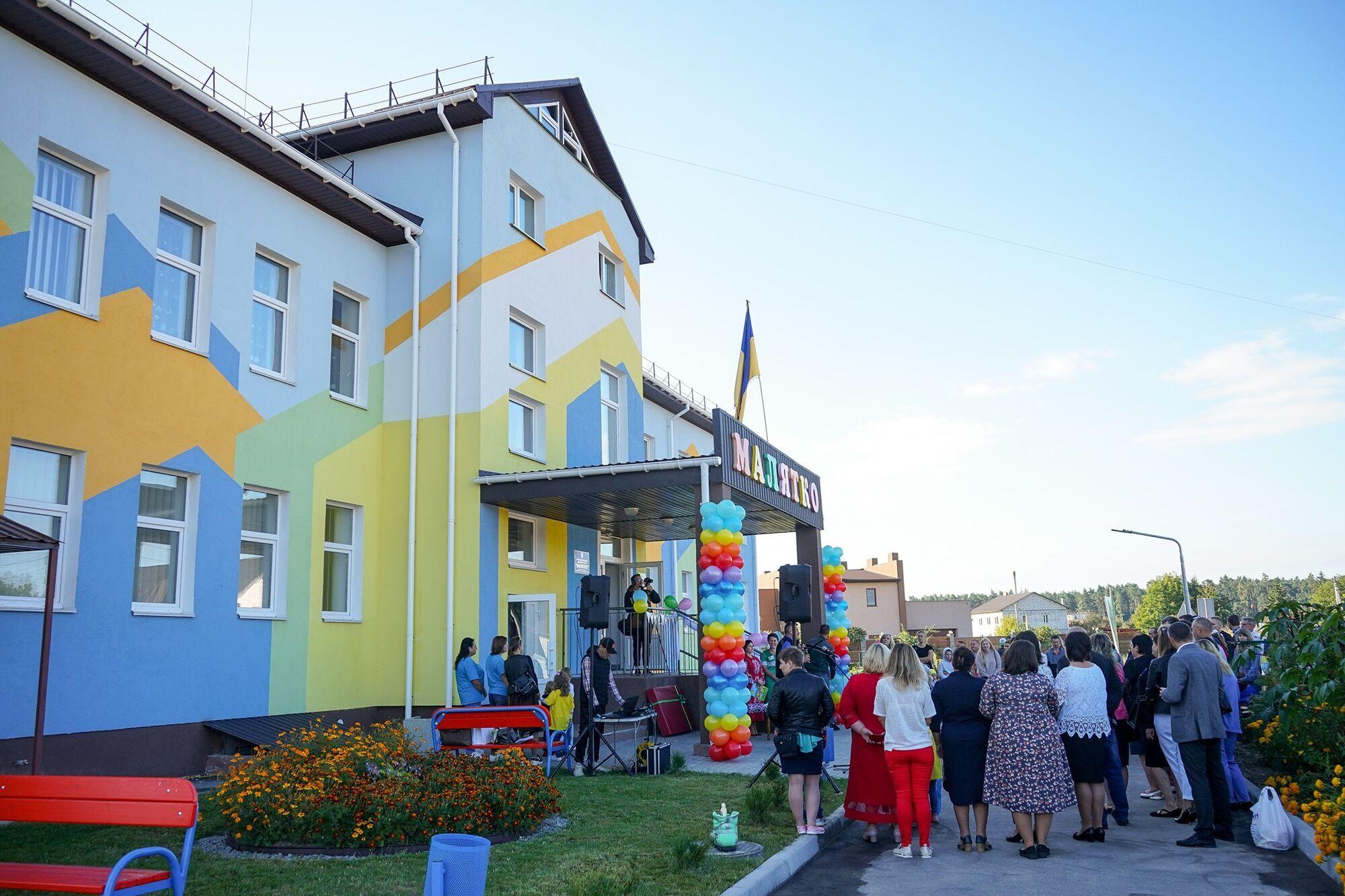Новый садик расположен в селе Станишевка