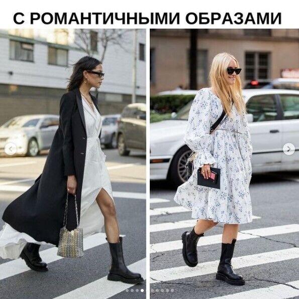 Поєднання легких суконь та грубих черевиків у тренді.