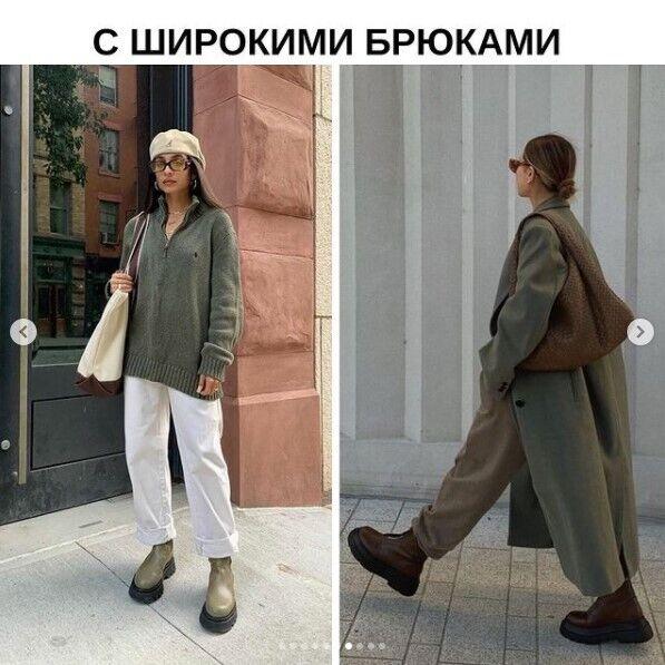 Поєднання широких брюк і грубих черевиків у тренді.