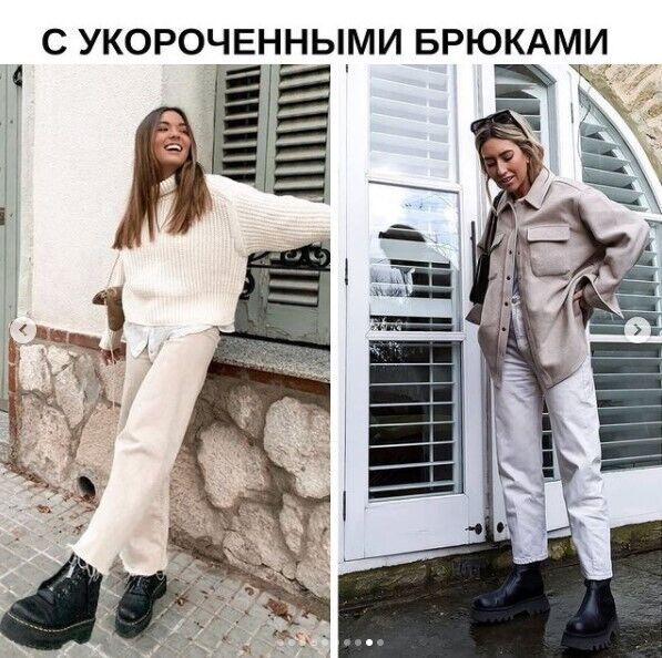 Комбінація із грубих черевиків та вкорочених брюк у тренді.