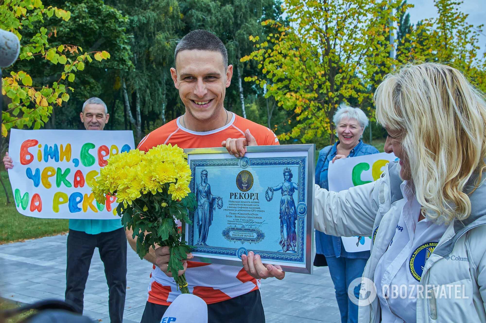 Достижение внесено в Нацреестр рекордов Украины .