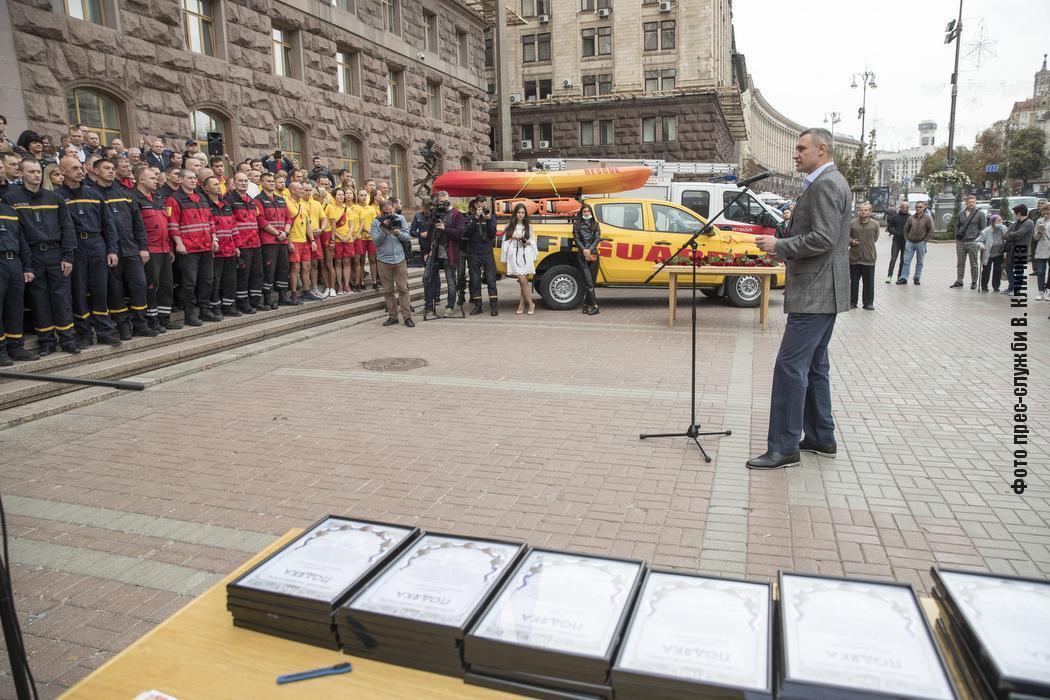 Біля приміщення КМДА відбулася церемонія нагородження столичних рятувальників