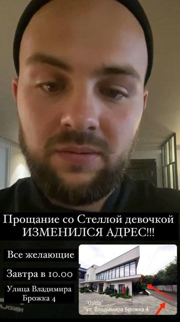 Микола Люлько повідомив про церемонію прощання.