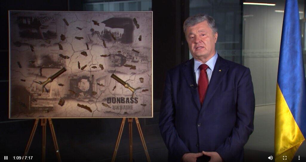 Порошенко закликав українську владу залучати партнерів до посиленого тиску на Кремль