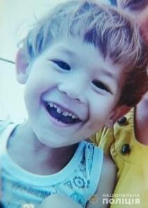 Убитый 3-летний Алексей