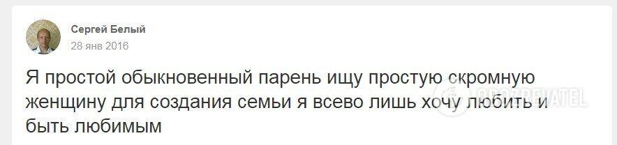 Пост Сергія Бєлого.