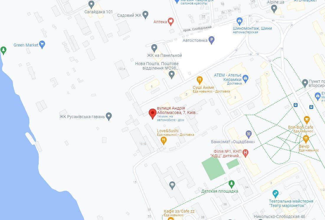 Первое возгорание произошло в Днепровском районе.