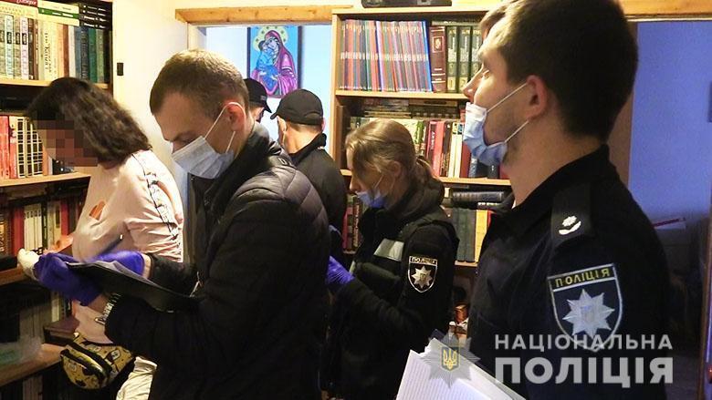 Правоохранители задержали мужчину.