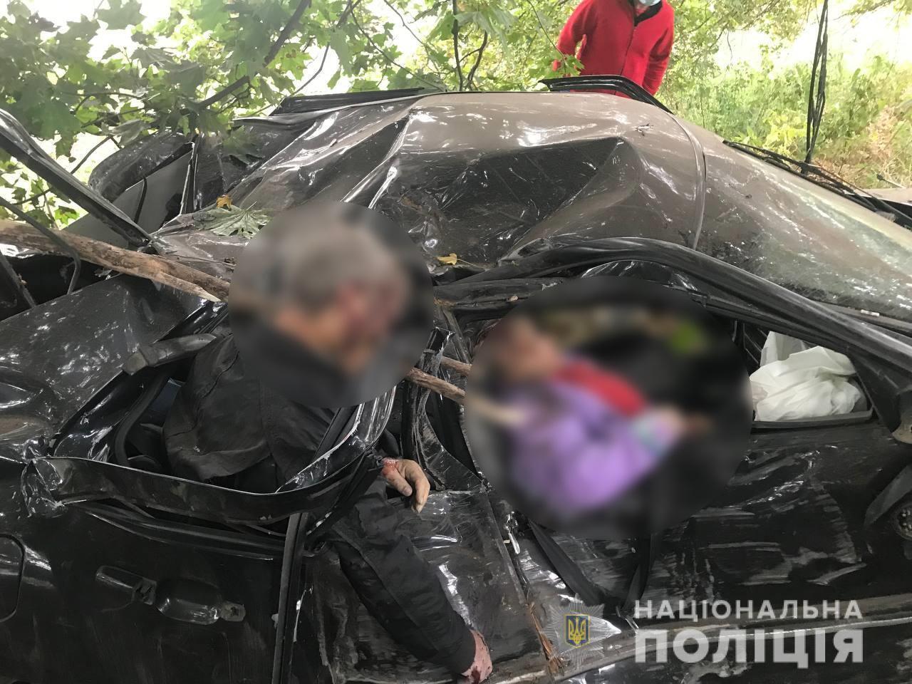 У ДТП загинули троє осіб