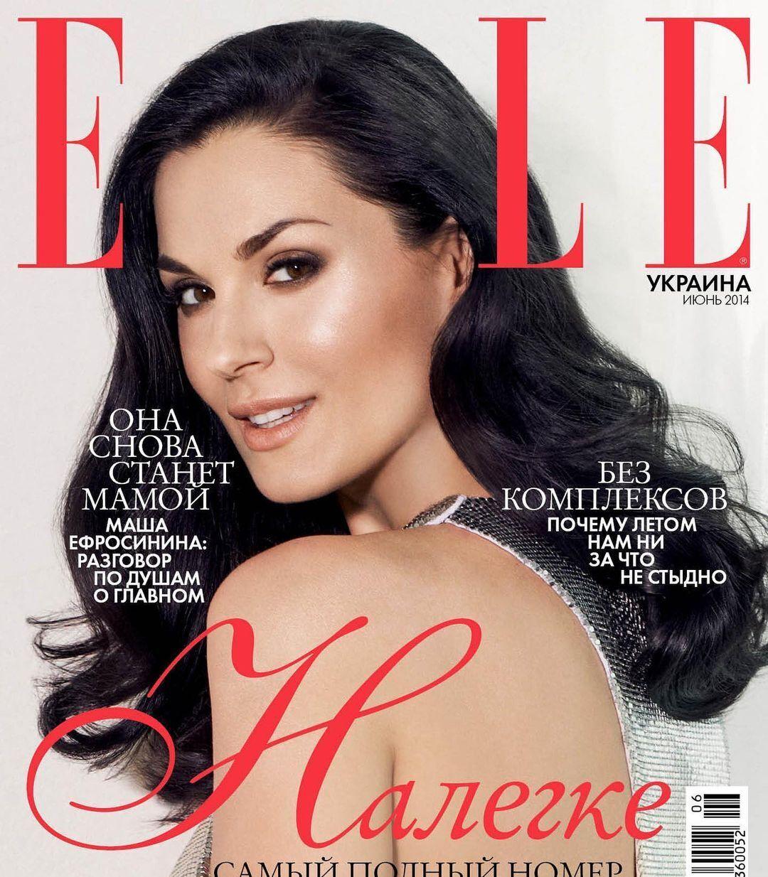Маша Ефросинина на обложке журнала в 2014 году