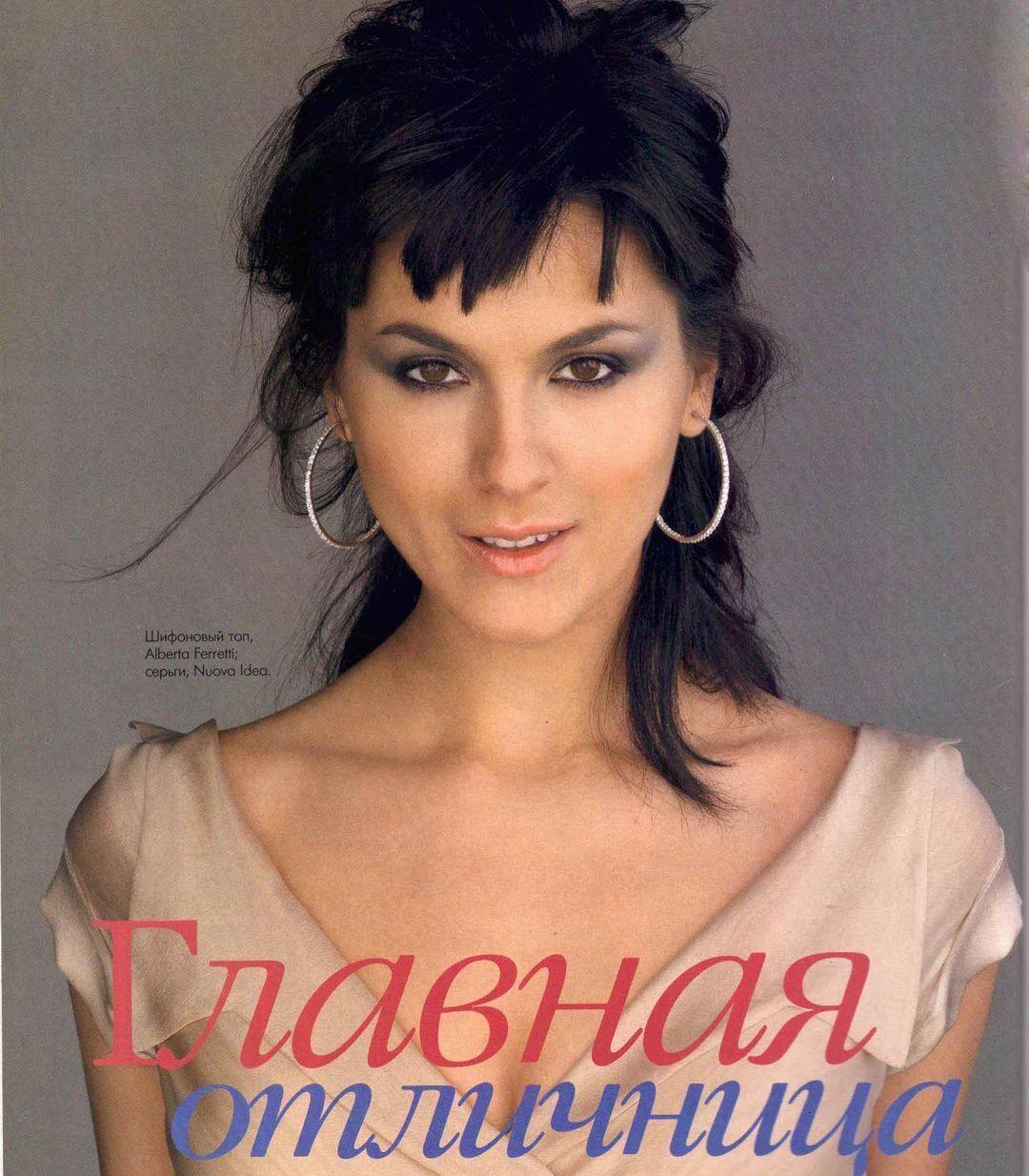Маша Ефросинина в 2006 году