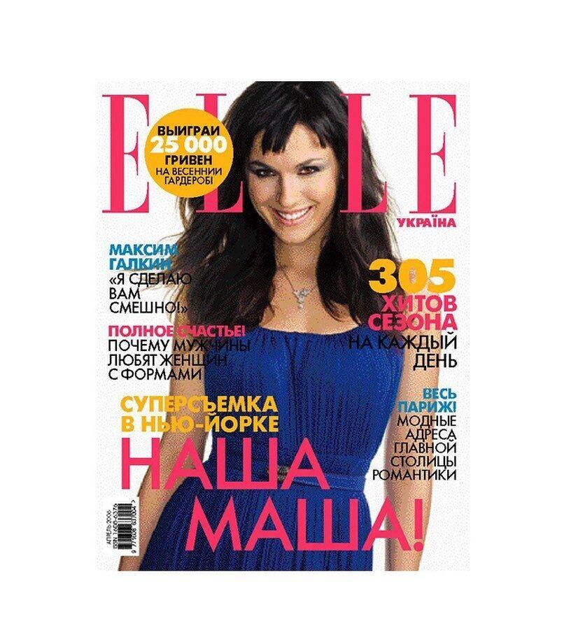 Маша Ефросинина на обложке журнала в 2006 году