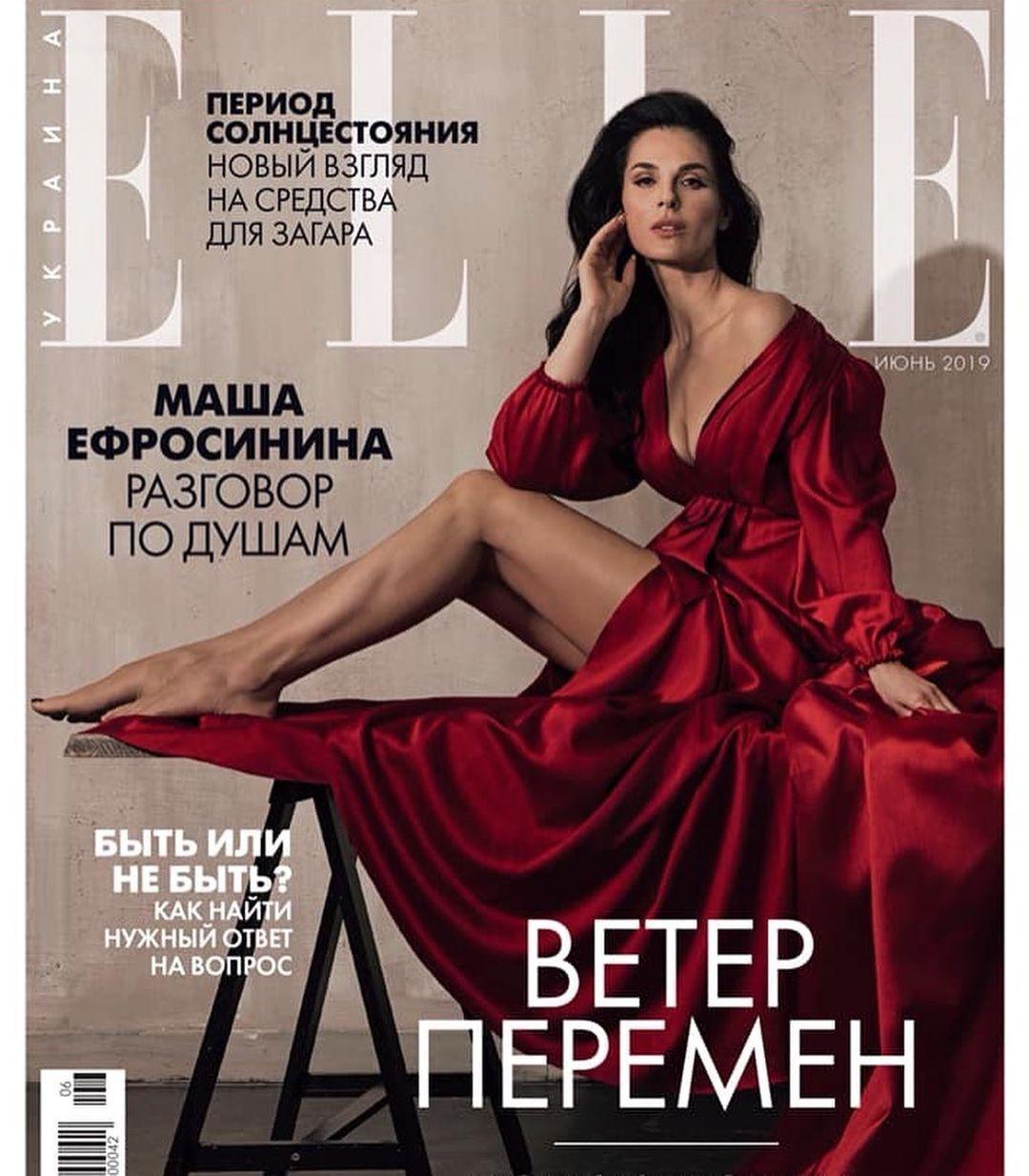Маша Ефросинина на обложке журнала в 2019 году