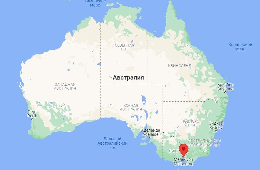 Мельбурн в Австралии.