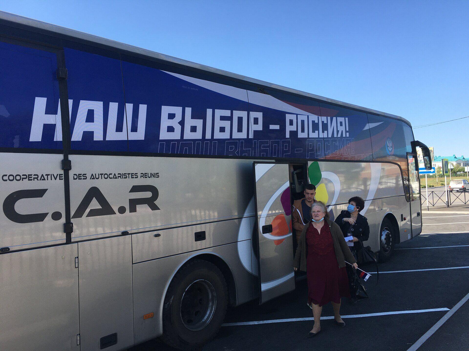 Автобус приїхав і Донецька в РФ