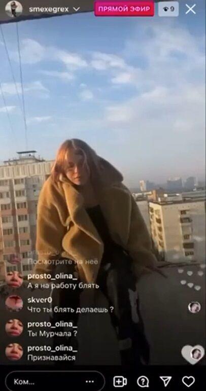 """В Зеленограде девушка совершила самоубийство под трек ЛСП """"Номера"""""""