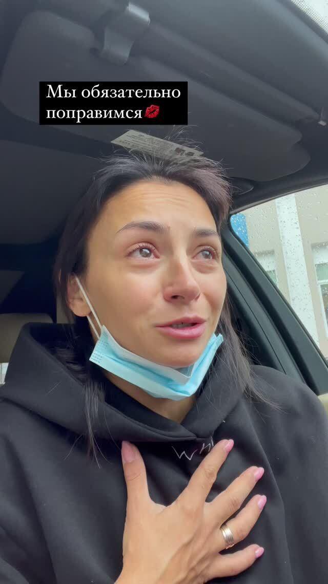 Илона Гвоздева раскритиковала детские государственные больницы