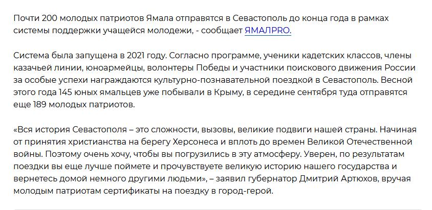 Новости Крымнаша. При Украине было дешевле, надёжнее и лучше. ВСЁ!