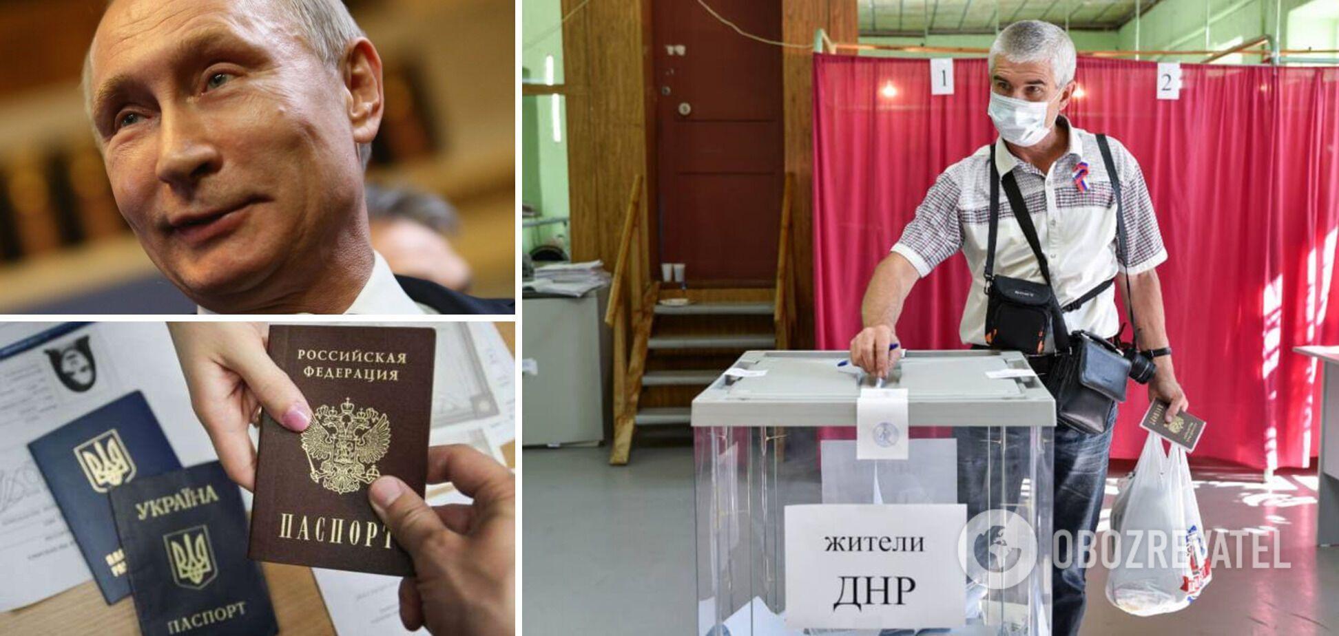 Украина выразила решительный протест против выборов в РФ