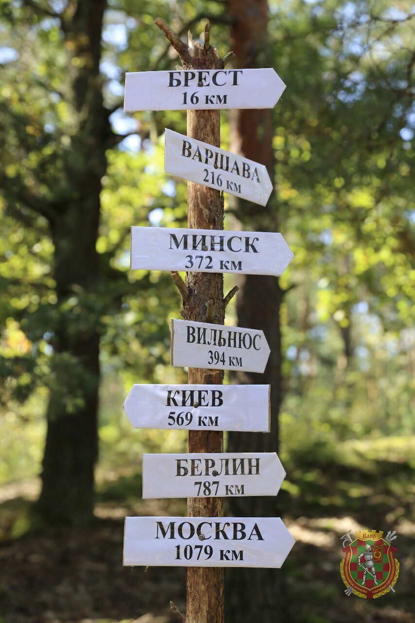 """Российско-белорусские учения """"Запад-2021"""": что это было?"""