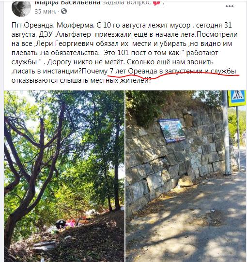 Новости Крымнаша. С приходом России в Крыму исчезла нормальная еда