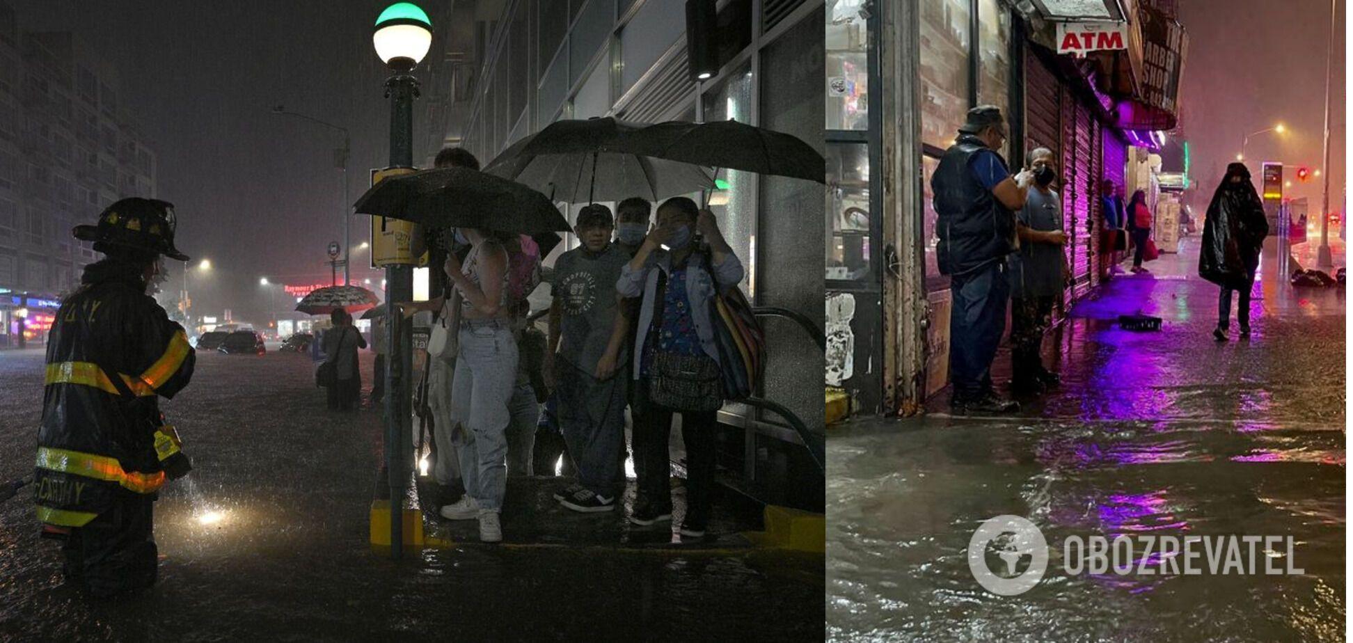 Затоплені вулиці в Нью-Джерсі