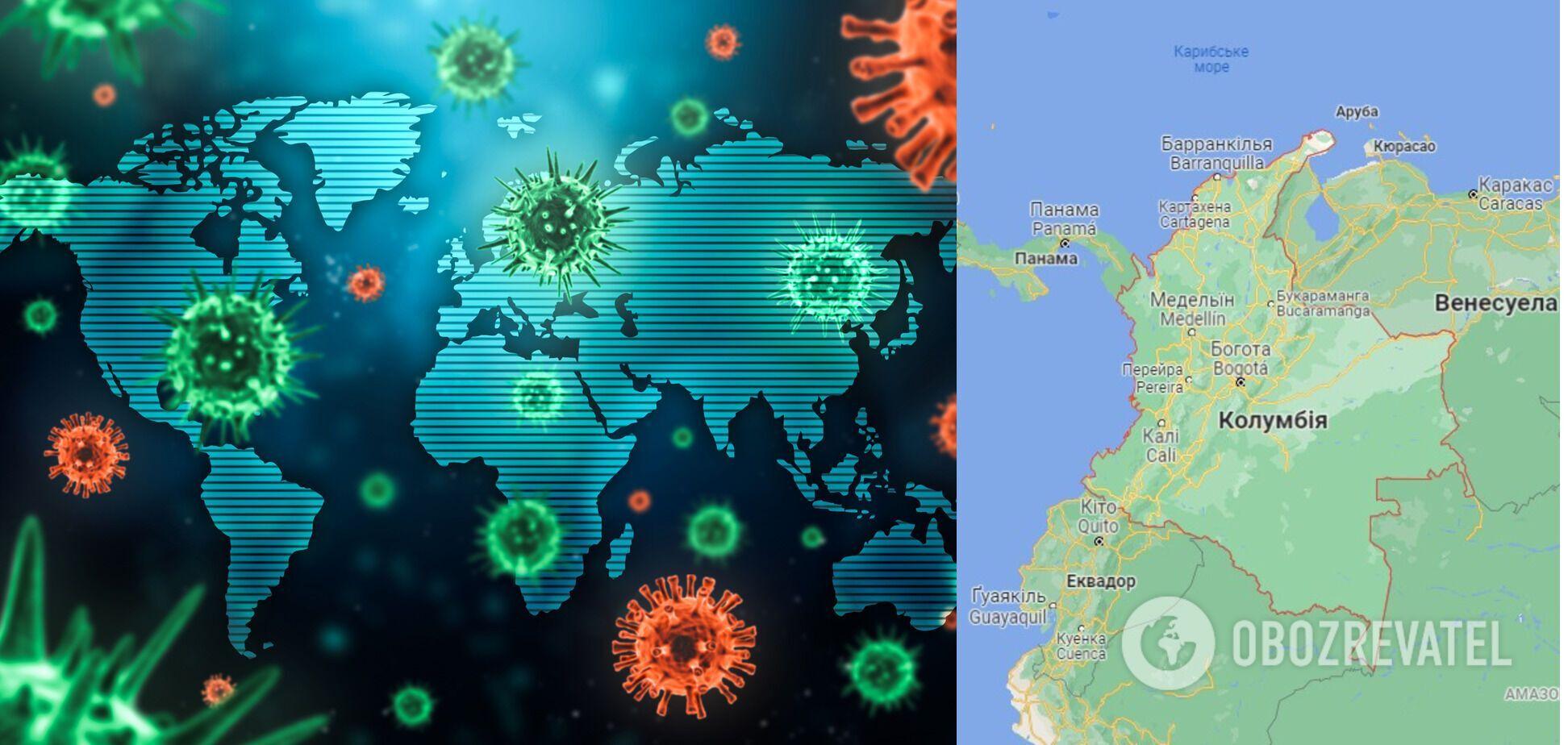 Мутировавший вариант коронавируса Mu обнаружили в январе-2021 в Колумбии