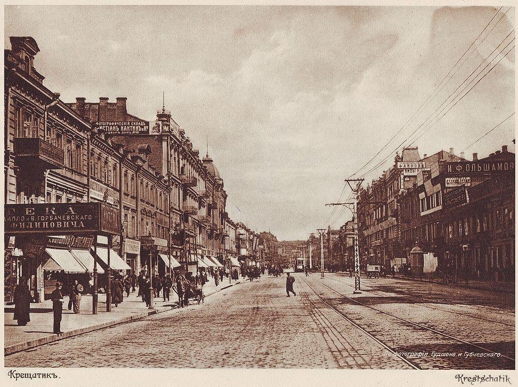 Крещатик в 1911 году