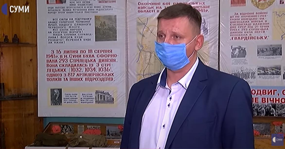 Директор школи №19 Богдан Сюркало