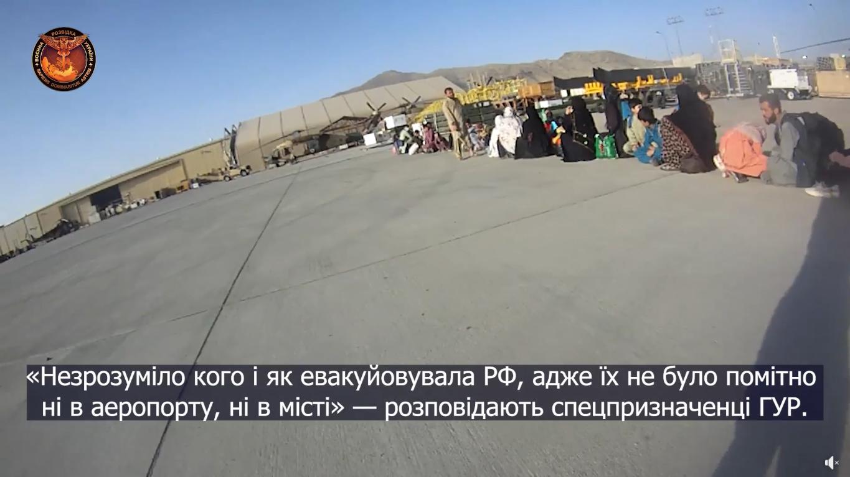 Розвідники розповіли про дивацтва евакуаційної місії Росії