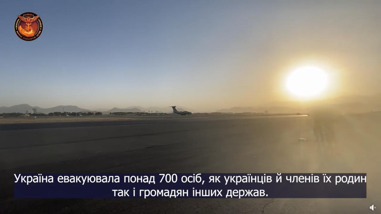 Україна врятувала понад 700 осіб