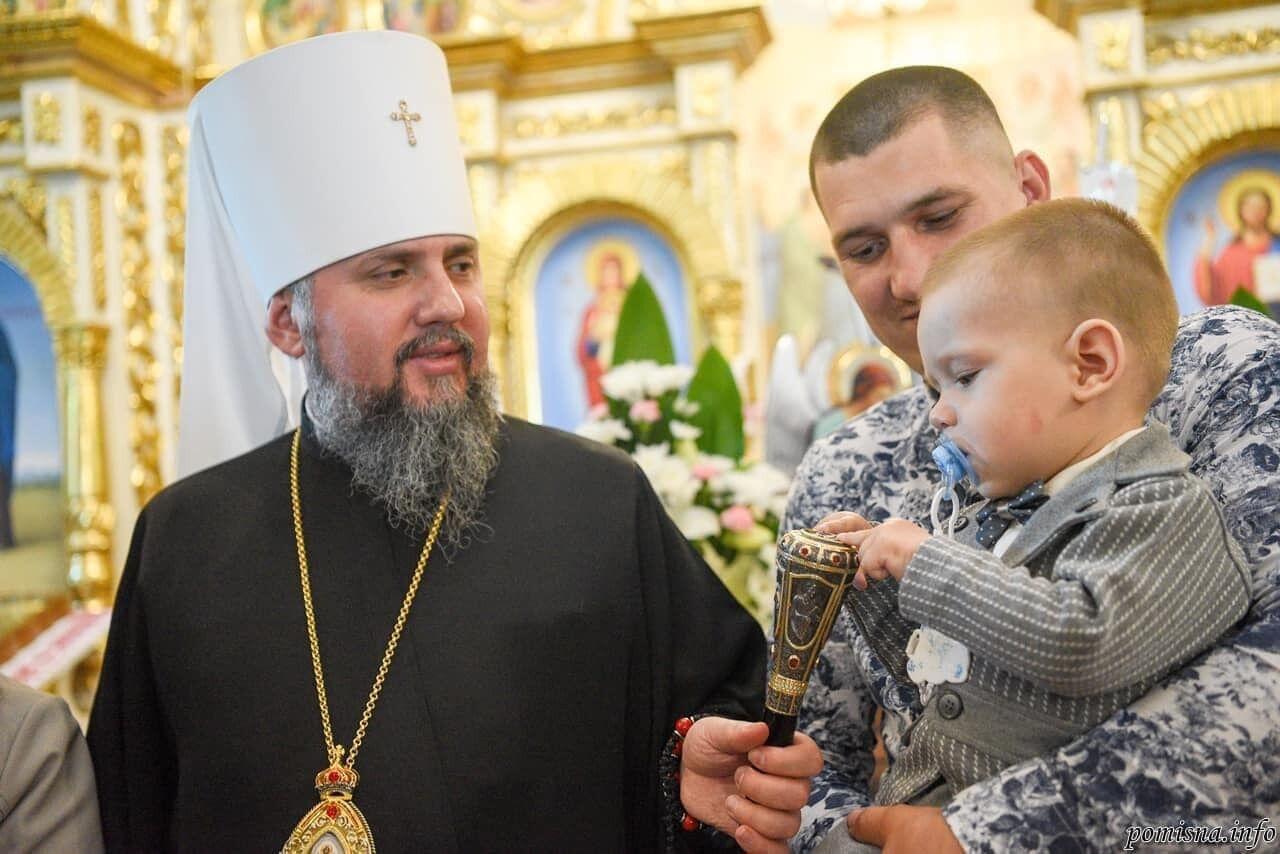 Глава ПЦУ Епіфаній поруч із Максимом Антонишиним
