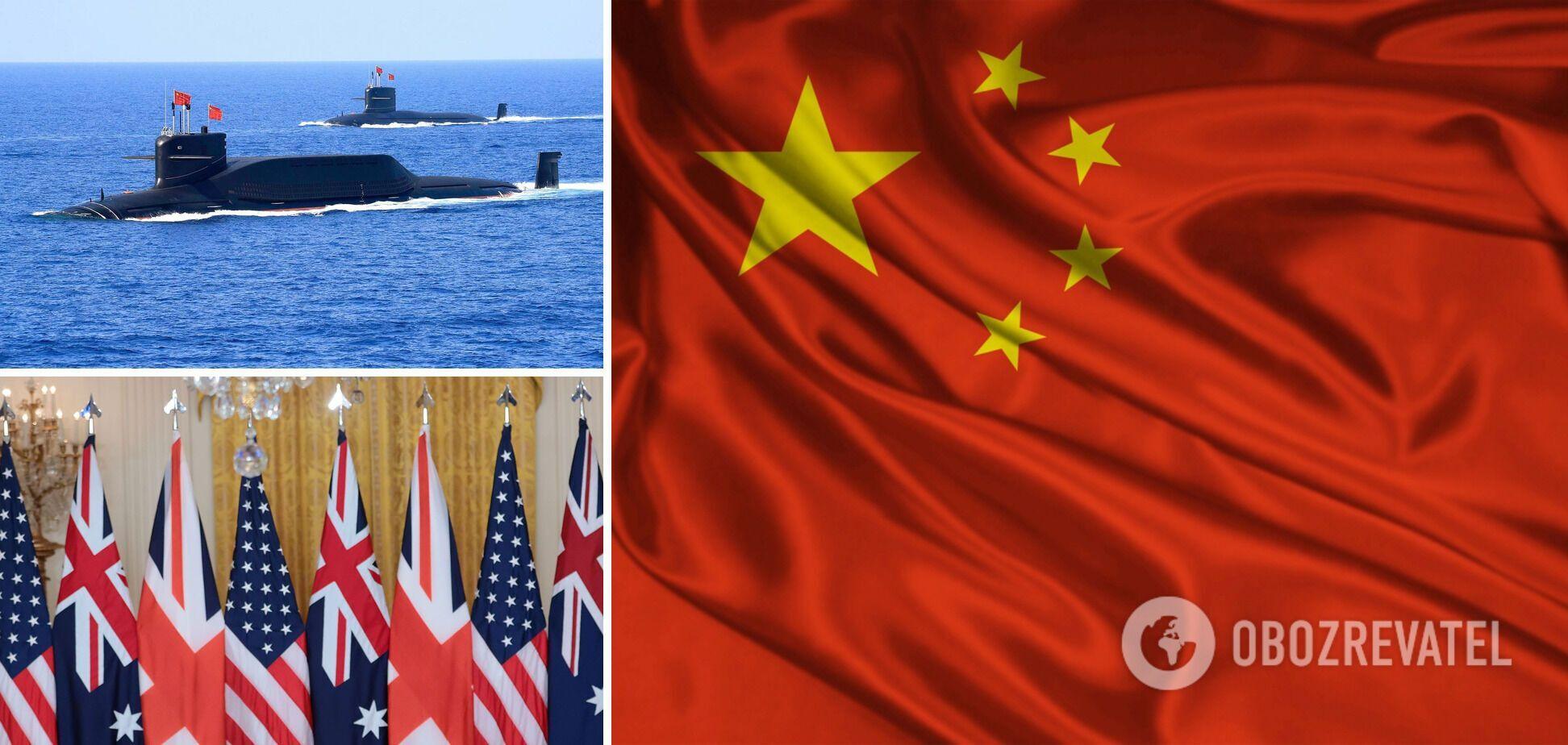 В Китае резко раскритиковали новый альянс
