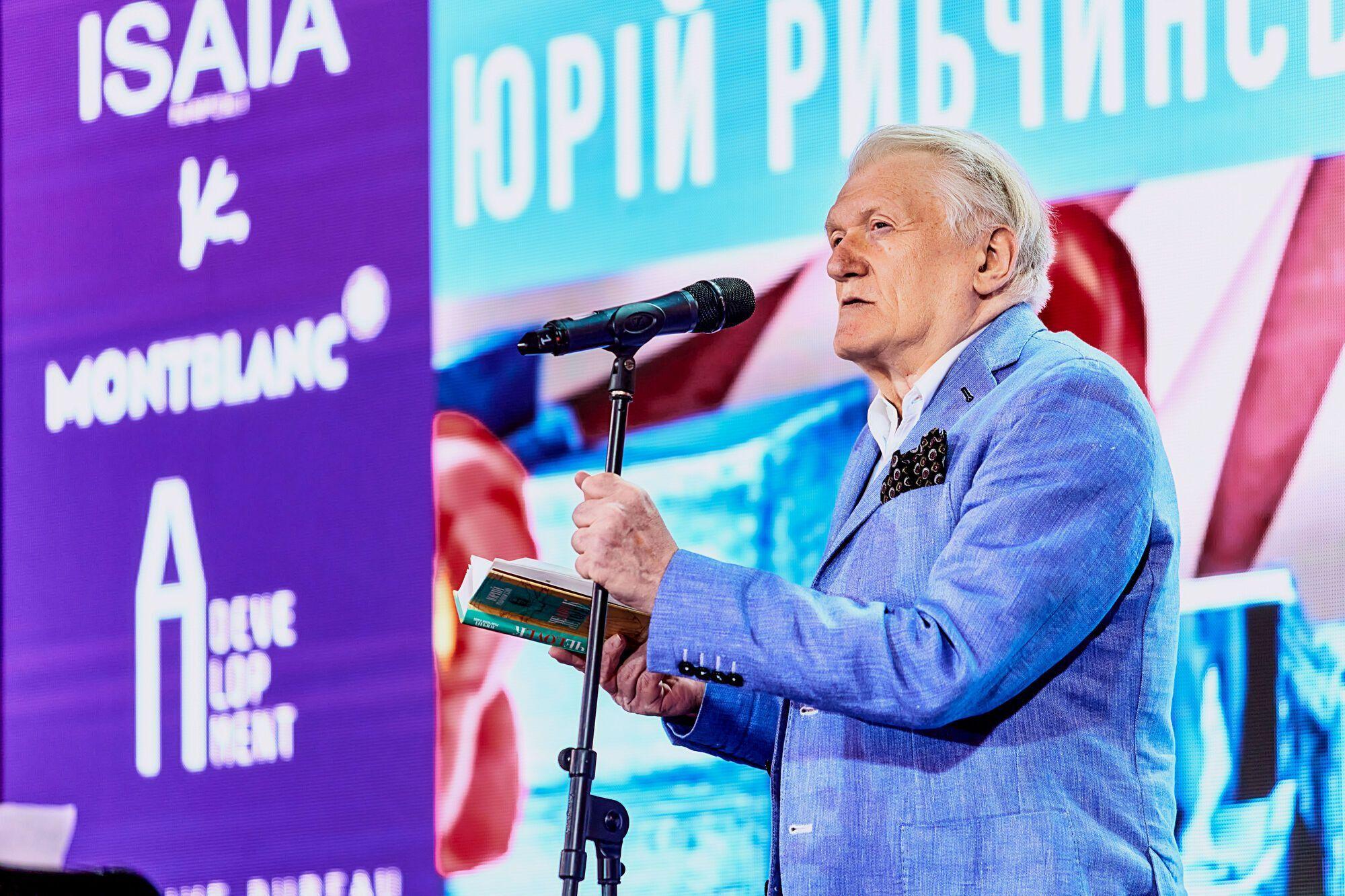 """В Киеве прошел первый биеннале поэзии """"Крила Маю"""". Фото"""