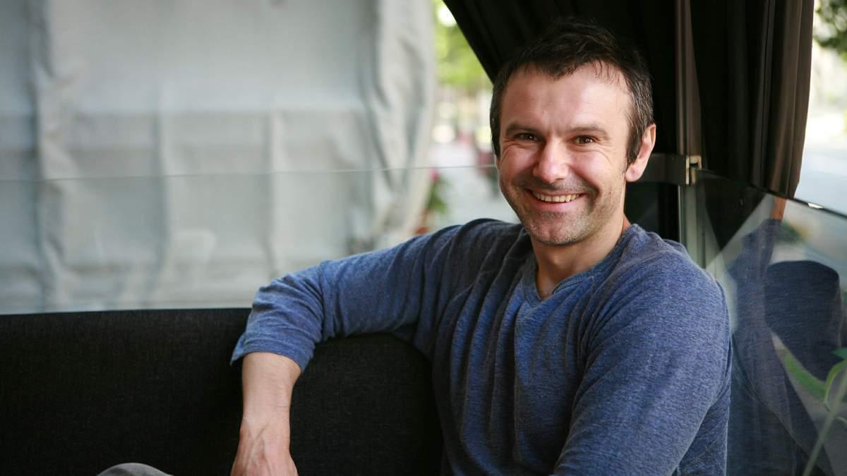 Співак Святослав Вакарчук
