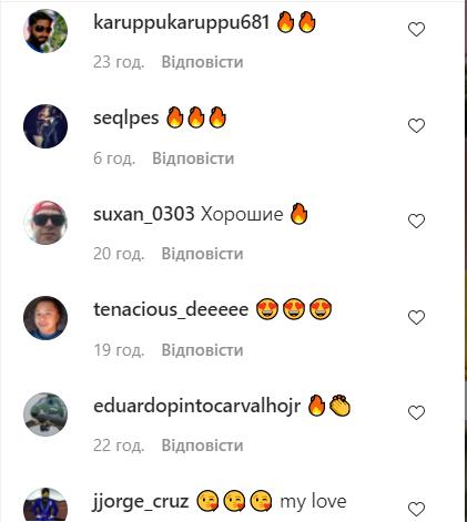 Пользователи оставили немало комментариев