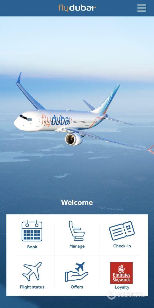 Скриншот приложения flydubai для ios.