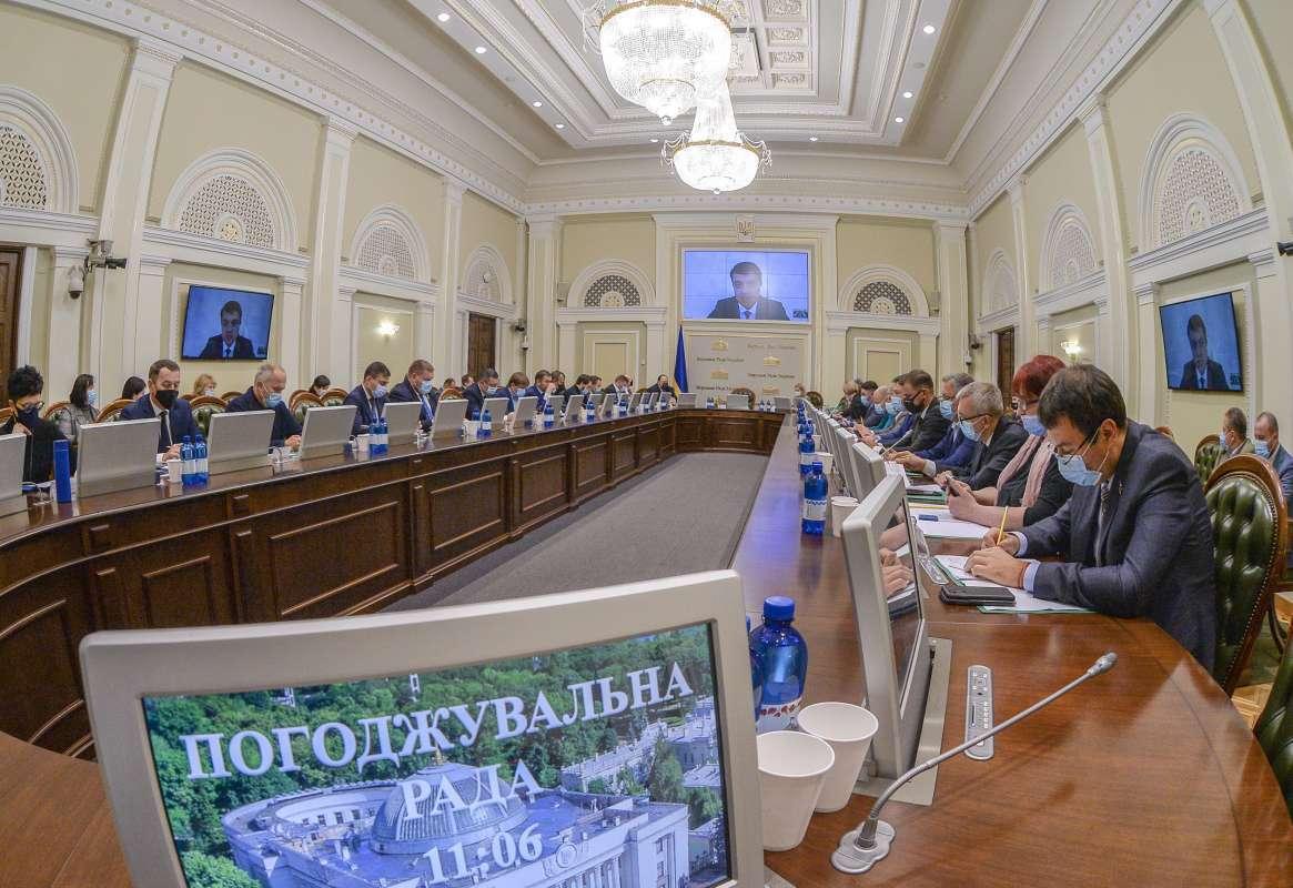 Дмитро Разумков взяв участь у погоджувальній раді ВРУ онлайн