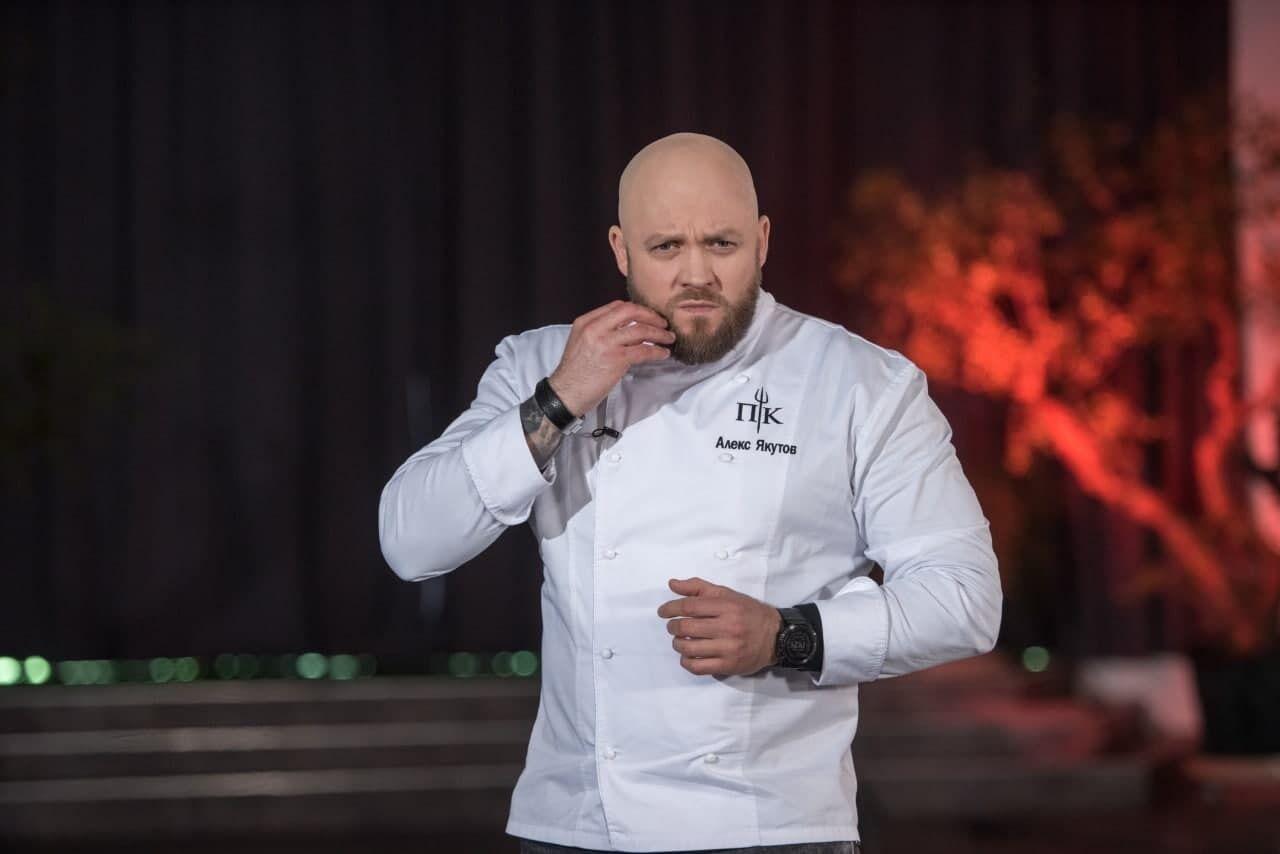 """Шеф """"Пекельної кухні"""" (Новий канал) Алекс Якутов"""