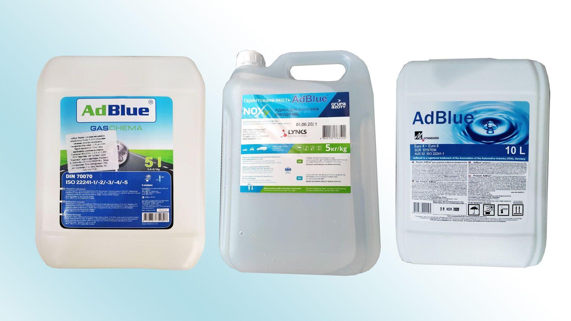 Ad-ська суміш – половина AdBlue в Україні неякісна: результати досліджень