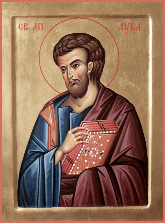 31 октября – апостола и евангелиста Луки