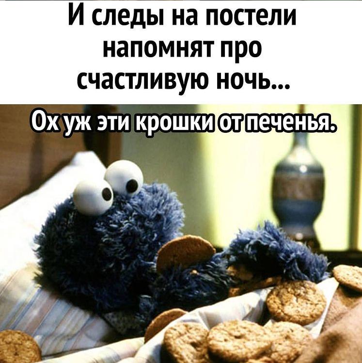 Мем про їжу