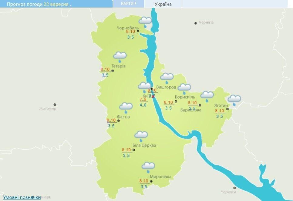 Прогноз погоди в Києві та області на 22 вересня